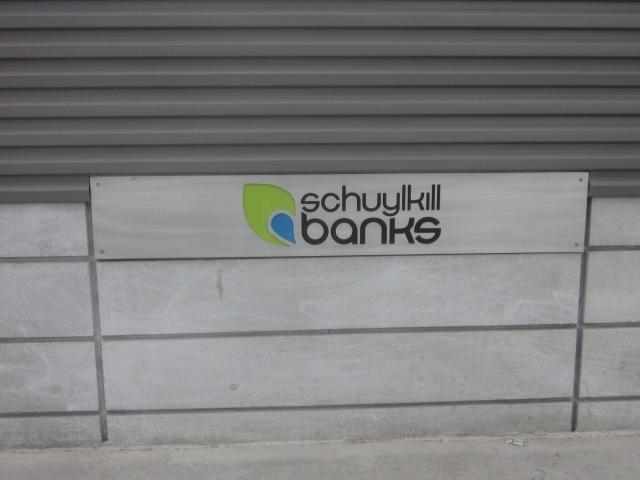 Schuylkill Banks insignia, @ Chestnut Street and Schuylkill Avenue