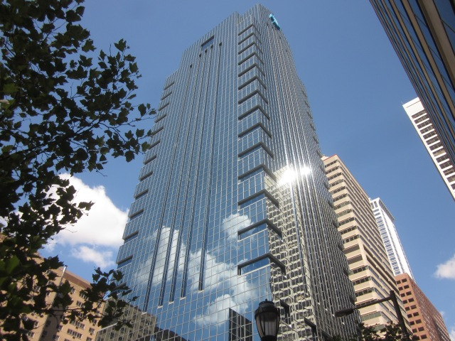 Looking up at the Independence Blue Cross tower, next door to 1919 Market